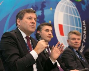 VIII Forum Energetyczne. Sesja Plenarna: Unijna polityka energetyczna: w poszukiwaniu kompromisu